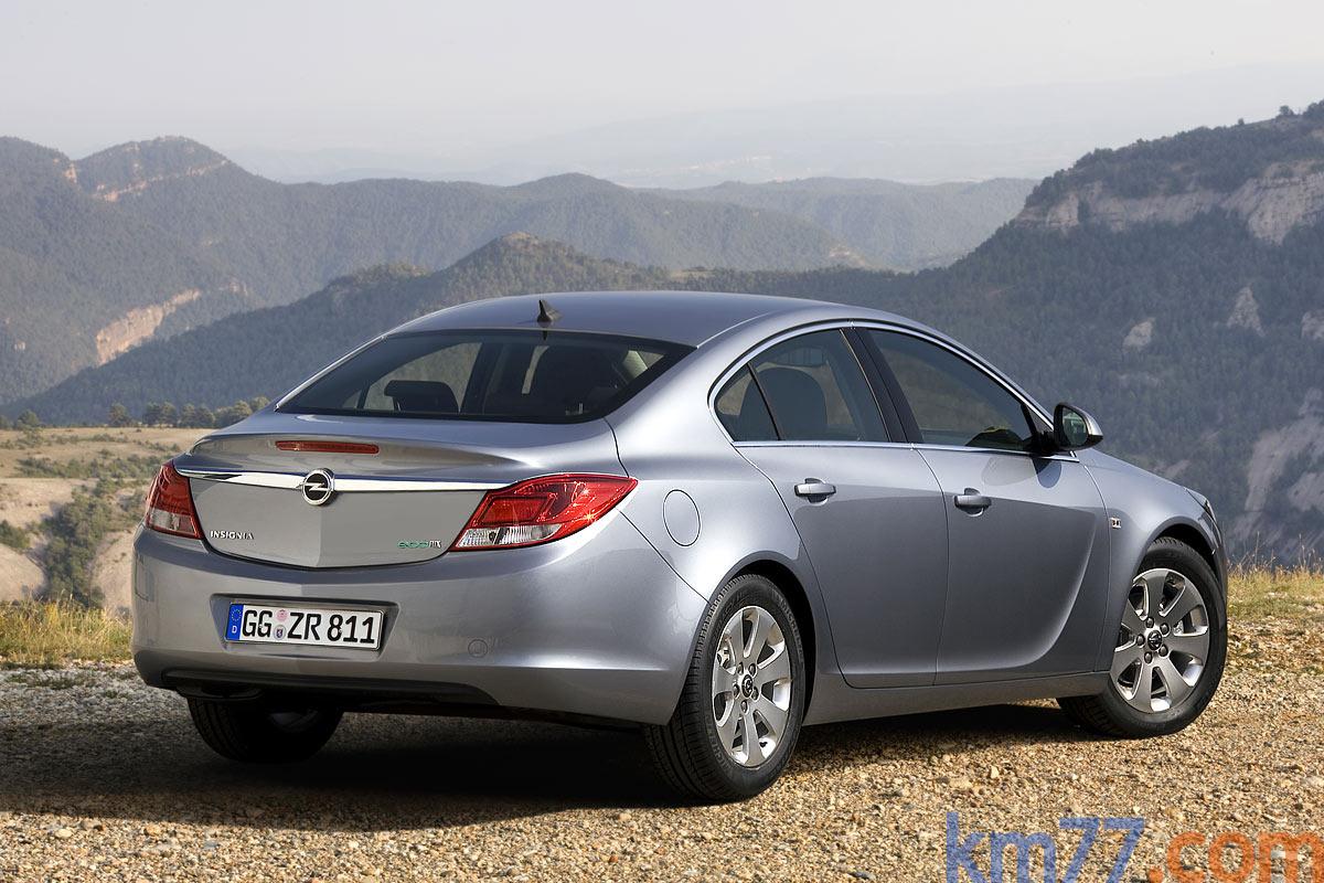 Opel Insignia 2.0 CDTI ecoFLEX 160 CV Gama Insignia Turismo Plata Lago ...