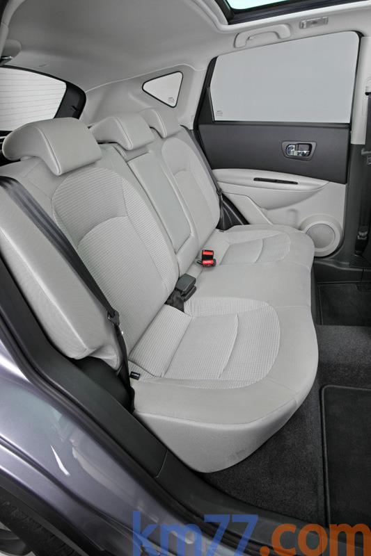 Nissan Qashqai Isofix
