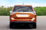 Mitsubishi Outlander 220 DI-D 150 CV 4WD Gama Outlander Todo terreno Copper Radiant Exterior Posterior 5 puertas