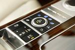 Land Rover Range Rover Gama Range Rover Gama Range Rover Todo terreno Interior Consola Central 5 puertas