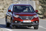 Honda CR-V 2.2 i-DTEC 150 CV Lifestyle Todo terreno Rojo Pasi&oacute;n Perlado Exterior Frontal-Lateral 5 puertas