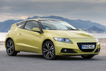 Honda CR-Z  1.5 i-VTEC IMA 137 CV Gama CR-Z Coupé Energetic Yellow Metallic Exterior Lateral-Frontal 3 puertas