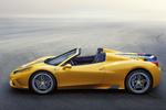 Ferrari 458 Gama 458 Speciale A Gama 458 Speciale A Descapotable Amarillo librea Exterior Lateral 2 puertas
