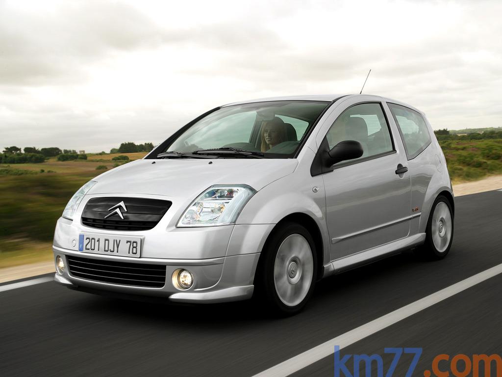 Citroën C2 (2006) | Disponible una nueva versión que ahorra gasolina y  contamina menos - km77.com