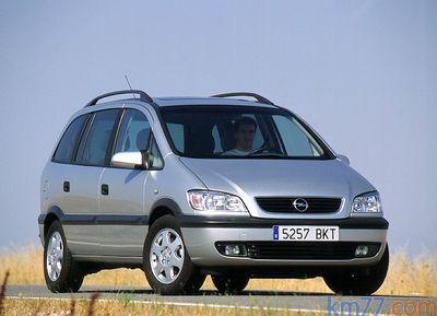 Opel Zafira 1999 Precios Equipamientos Fotos Pruebas Y