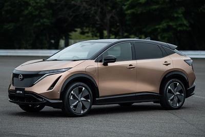 Nissan Ariya (2021) - Foto
