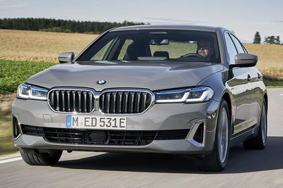 BMW 520e | Precio - Foto