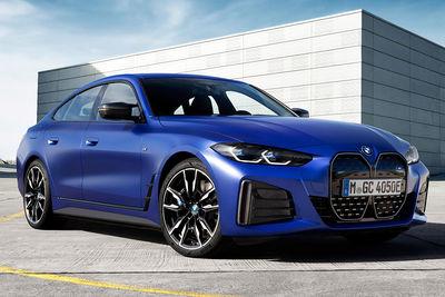 BMW i4 (2022) | Precios - Foto