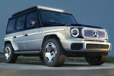 Mercedes-Benz Concept EQG (prototipo) - Foto